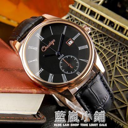時尚手錶男士皮帶防水男錶品質韓國版潮流女士學生機械石英腕手錶 QM 藍嵐