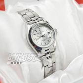 valentino coupeau 范倫鐵諾 現貨 極簡時刻不銹鋼手錶 女錶 防水 V12168T銀小【時間玩家】