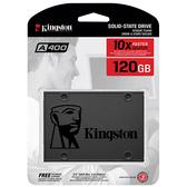 [哈GAME族]免運費 可刷卡 Kingston 金士頓 120GB 120G SSD 固態硬碟 2.5吋 SA400S37 三年保固