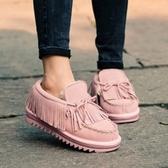 豆豆鞋 羊毛絨平底-流蘇加絨雪靴真皮女休閒鞋4色72o5【巴黎精品】