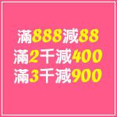Hi Style↘現折3000