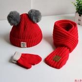 兒童帽子秋冬天小兒童兒童加厚可愛毛球針織帽子圍巾手套韓版保暖-『美人季』