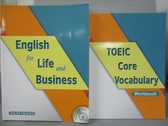 【書寶二手書T4/語言學習_ZFM】English for Life and Business_2本合售_Miles C