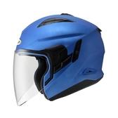 【東門城】ZEUS ZS613B 素色 半罩式安全帽 雙鏡片