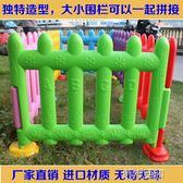 兒童圍欄 游樂園多角度籬笆塑料柵欄門跨游戲圍欄兒童欄桿幼兒帶門圍欄護欄 第六空間 igo
