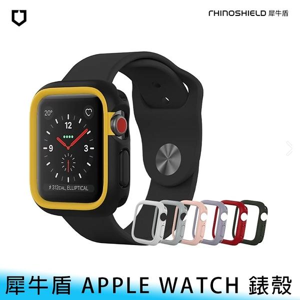 【妃航/免運】原廠 犀牛盾 Apple Watch 1/2/3 共用 38/42mm 防撞/防摔 邊框 保護殼