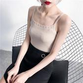 吊帶背心女夏2018新款內搭吊帶衫短款性感修身針織打底衫上衣外穿