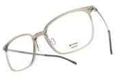 VYCOZ 光學眼鏡 BOSS GRY (透灰-銀) 休閒簡約款 環保材質 鈦眼鏡 # 金橘眼鏡