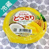 日本Tarami 鳳梨椰果鮮果肉果凍230g/個【愛買冷藏】