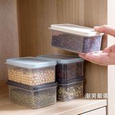 收納罐3件套食品收納盒塑料儲物罐廚房雜糧收納罐儲存罐密封罐三隻裝