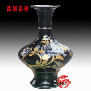 黑色顏色釉花瓶高腳扁瓶