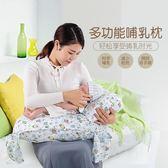 樂刻哺乳墊哺乳枕喂奶枕頭多功能護腰新生兒浦乳授乳喂奶神嬰兒器 東京衣秀