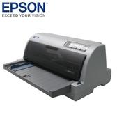 EPSON LQ-690C點陣式印表機