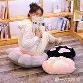 ins網紅可坐地墊坐墊臥室地上懶人地板軟座墊家用可愛少女厚墊子