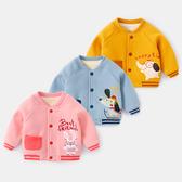 寶寶外套冬季女新生兒衣服秋冬保暖上衣男嬰兒棒球服加絨加厚冬裝