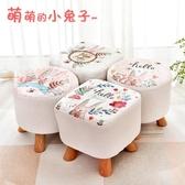 創意時尚卡通小板凳家用矮凳門口換鞋凳兒童小凳子客廳茶幾小圓凳 優樂美