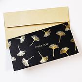【BlueCat】高質感黑金雙色長型卡片