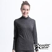 PolarStar 女 遠紅外線高領保暖衣『黑色』 P18232 戶外│休閒│登山│露營│機能衣│刷毛衣