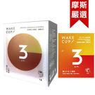 【誠品生活】WAKE CUP! 3p.m...