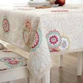 歐式茶幾墊餐桌巾桌巾布藝防水防燙防油免洗棉麻小清新長方形台布