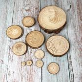 BEAGLE  4-5CM 擺件 底座 小圓木 圓木片 實木片 松木 苔蘚微景觀飾品 方木 10送1