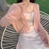針織開衫小外套夏季冰絲防曬衣女2020新款披肩薄款外搭配吊帶裙子