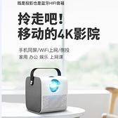 尚諾美Q2手機投影儀家用小型便攜式wifi無線家庭影院微型迷你高清 初色家居館