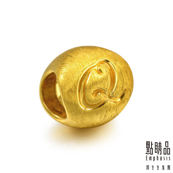 點睛品Charme系列 黃金串飾 (字母Q)