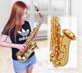 泰山薩克斯樂器初學者成人降E調中音薩克斯風管考級演奏款 圖拉斯3C百貨