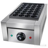 章魚烤機章魚小丸子機商用電熱燃氣單雙板烤盤鍋章魚燒機蝦扯蛋機器 KB6032 【Pink 中大尺碼】