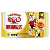 日本小林製藥 小白兔14H貼式暖暖包(10片裝)【小三美日】