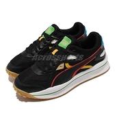 Puma 休閒鞋 Street Rider WH 黑 紅 黃 膠底 彩色 男鞋 運動鞋 【ACS】 375820-02