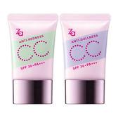 日本 SHISEIDO 資生堂 ZA 潤色光感CC霜 SPF30/PA+++ 30g◆86小舖 ◆