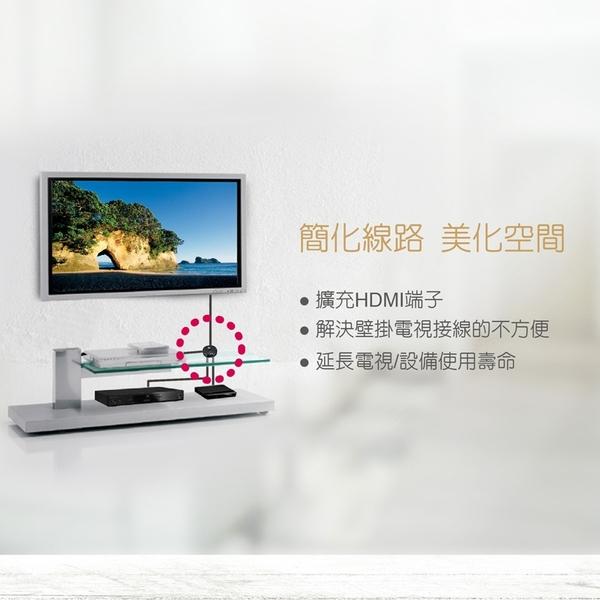 大通 HDMI切換器3進1出4K 三進一出 HD2-311 HDMI2.0版螢幕切換器