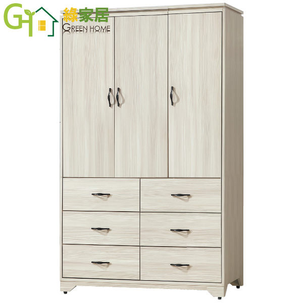 【綠家居】齊克 橡木紋4尺開門六抽衣櫃(單吊桿+便利內鏡)