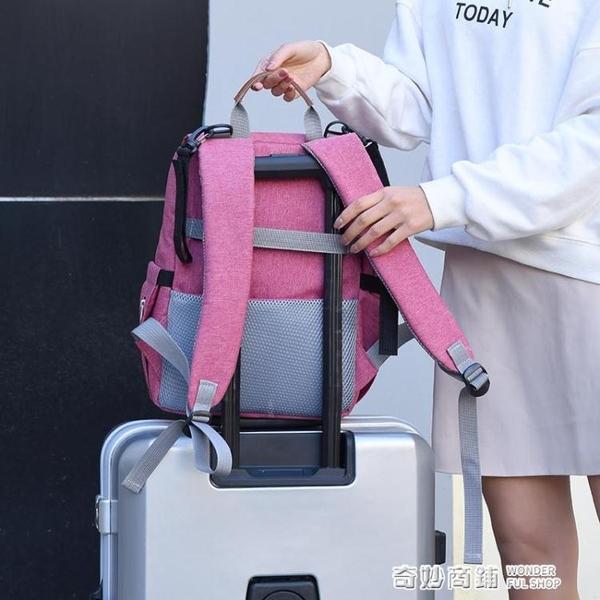 媽咪包2020新款時尚媽媽包母嬰包超輕日本外出雙肩包多功能大容量【雙12購物節】