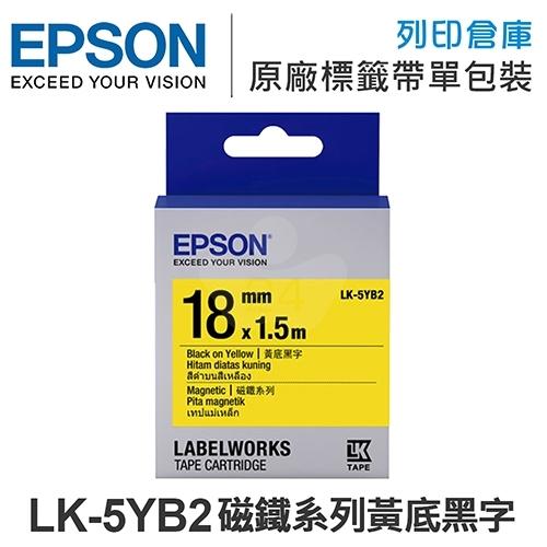 EPSON C53S655419 LK-5YB2 磁鐵系列黃底黑字標籤帶(寬度18mm) /適用 LW-200KT/LW-220DK/LW-400/LW-Z900/LW-K600