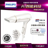 [滿額送]飛利浦HP8232沙龍級護髮水潤負離子專業吹風機 (熱銷款) 免運費