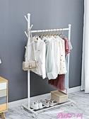 衣帽架掛衣架落地臥室移動簡易晾衣服架子單桿式家用折疊室內衣帽架小型LX JUST M