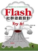 二手書博民逛書店 《Flash 社群遊戲設計Try It!》 R2Y ISBN:9789862578360│李長沛