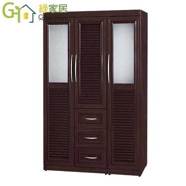 【綠家居】谷利 環保4.5尺南亞塑鋼三門百葉三抽高衣櫃/收納櫃