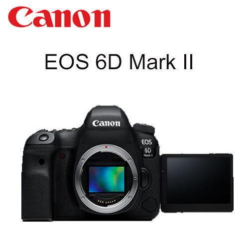 [EYEDC] Canon EOS 6D Mark II + 24-70mm F4 公司貨 (一次付清) 回函送郵政禮卷$3000元+LP-E6N原廠電池02/28止