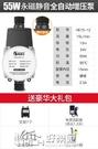 增壓泵家用全自動靜音熱水器加壓泵自來水2...