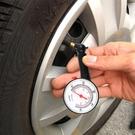簡易胎壓器 汽機車腳踏車輪胎氣壓表 檢測器 胎壓偵測器 胎壓計 打氣量壓表【SV9874】BO雜貨