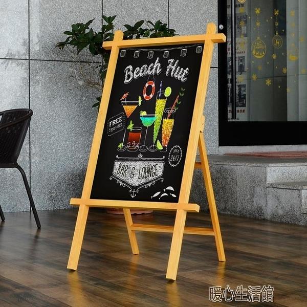 實木復古做舊立式手寫奶茶店鋪創意小黑板網咖啡館會所餐廳菜單支架式QM 暖心生活館
