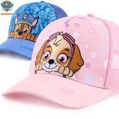 全館83折汪汪隊兒童帽子遮陽防曬鴨舌棒球帽夏網眼潮男童女童太陽幼兒寶寶