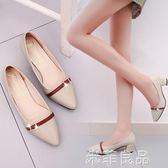 低跟鞋 年女鞋粗跟女單鞋淺口水鑚搭扣中跟尖頭職業工作鞋子  米菲良品
