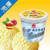 義美冰淇淋-芒果500g【愛買冷凍】