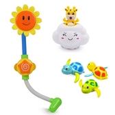 電動向日葵花灑抖音網紅同款兒童噴戲水寶寶洗澡玩具嬰兒女孩男孩 青山市集