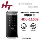 促銷▼現代電子鎖HDL-1100S 卡片密碼輔助電子鎖 免費安裝 韓國製造 【台灣總代理公司貨】SHS-1321